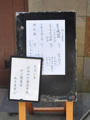 DSC_7231-1.JPG