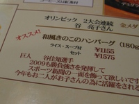 IMG_0474-1.JPG
