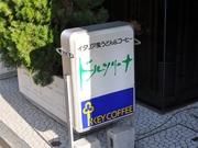 DSC_3698-1.JPG